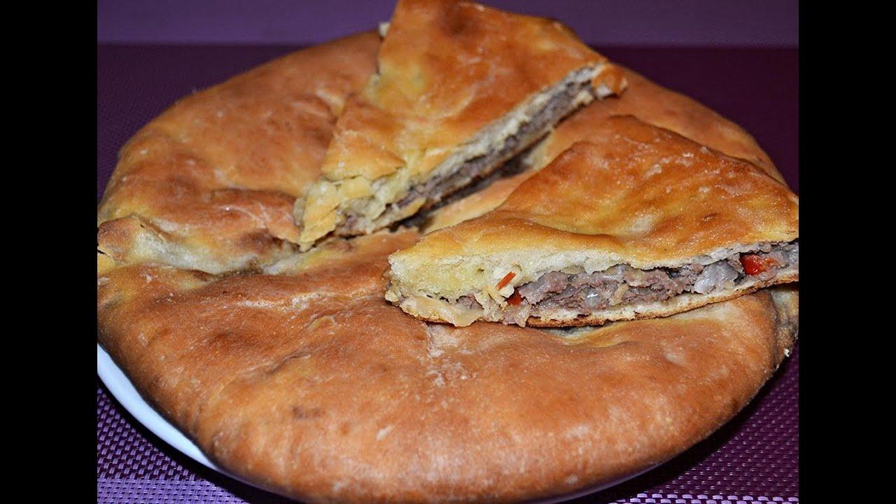 Мясная начинка для осетинского пирога