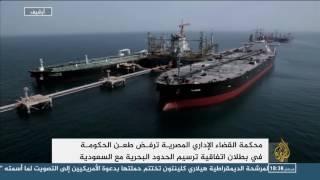 القضاء الإداري يثبت مصرية تيران وصنافير
