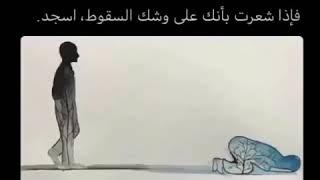 قران كريم بصوت هادئ يريح القلب❤️ حالات وت ساب قرانيه دينيه / انستغرام / سناب / تلقرام / تيك توك ❤️❤️
