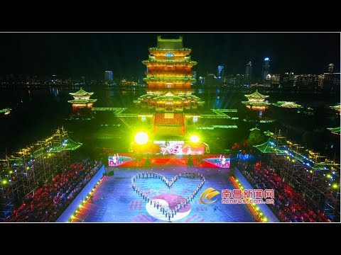Theme Concert Video (A) of the 5th Nanchang International Military Tattoo ( CCTV )