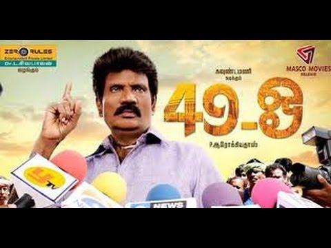 49 O Movie Online