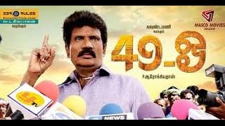 Comedian Goundamani Appears in Public After Decades as a Hero  in 49 O - Sivakarthikeyan | Sathyaraj