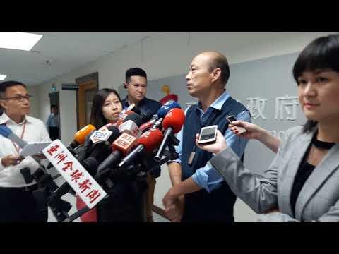 亞洲全球新聞【記者胡志忠高雄報導】韓國瑜市長專訪
