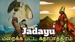 Hindu Mythology - Stories   Ramayanam   jadayu Origin Story   Indian Gods   Rama Explained in Tamil.