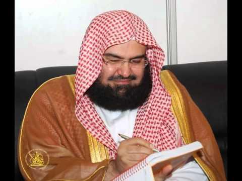 Abdul Rahman Sudais   114 mp3