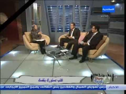 Murad Guirguis and The Egyptian Constitution مراد جرجس والدستور المصري 2013 - 2014