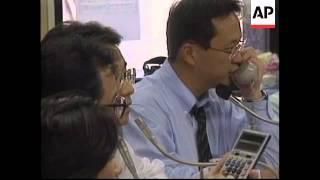 JAPAN: TOKYO STOCK EXCHANGE MARKET LATEST