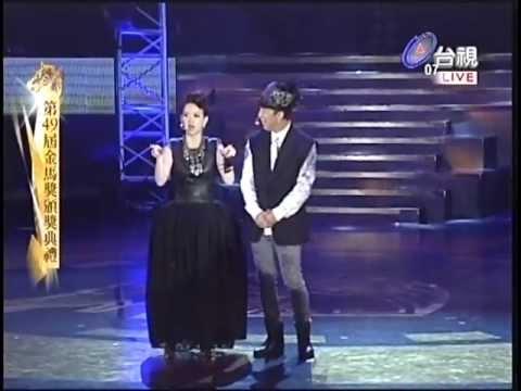2012.11.24 第49屆金馬獎01  開場秀+柯震東.郭采潔