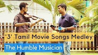 '3' Tamil Movie Songs Medley | Kannazhaga | Nee Partha Vizhigal | Idazhin Oram |
