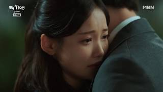Cheeze - hard for me ost rich man poor woman with lyrics and eng translation