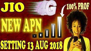 Jio New Apn Setting Aug 2018 | How To Increase Jio Net Speed |आप के पास जिओ सिम है तो बदल दो setting