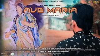 AVE MARIA GRATIA PLENA |TRIBUTE TO MOTHER MARY [USE HEADPHONE] - English Hymn- By BEE VIEW CREATIONS