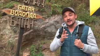 Саяхат Тургень-Иссык