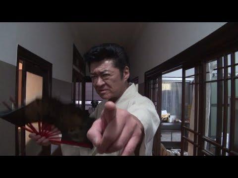 「極道天下布武」メイキング映像 episode16.「小沢仁志という武将(おとこ)」編 【『極道天下布武』特設ページ】 http://www.all-in-ent.com/gokuten/...