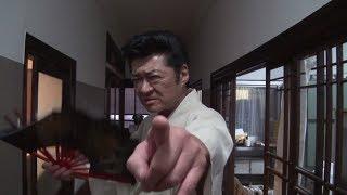 「極道天下布武」メイキング映像 episode16.「小沢仁志という武将(おと...