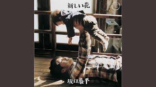坂口恭平 - 春の亡霊