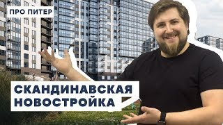 ТРЁШКА ПОЧТИ В ЦЕНТРЕ ПИТЕРА / ПРО ПИТЕР