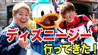 東京ディズニーシーに遊びに行ってきた!【タートル・トーク、ニモ&フレンズ・シーライダー先行体験!】