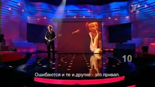 Игорь Тальков - сын. Я ВЕРНУСЬ. Достояние Республики.
