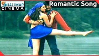 Collector Garu Telugu Movie    Mashaallah Mashaallah Video Song    Mohan Babu, Sakshi Sivanand