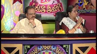 Paduthatheeyaga on 29th October 2012 Part 1