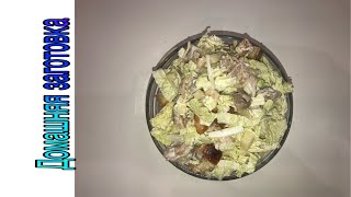 Салат с ананасами и курицей эпизод №299