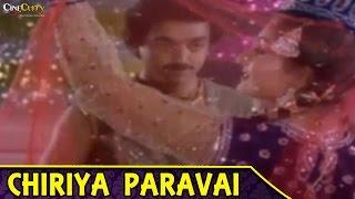 Chiriya Paravai Video Song | Andha Oru Nimidam | Kamal Haasan, Urvashi