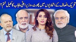 Download Video Think Tank With Syeda Ayesha Naaz | 10 November 2018 | Dunya News MP3 3GP MP4