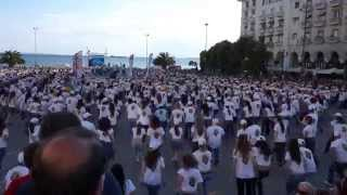 Guinness World Record - Salsa Rueda de Casino 2014 / Thessaloniki Greece