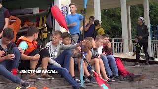 Крупные соревнования по гребле «Быстрые вёсла» прошли во Владивостоке