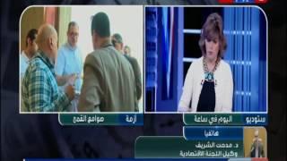 """بالفيديو.. """"تقصي الحقائق"""": مصر في حاجة لقانون حماية الشهود والمبلغين عن قضايا الفساد"""