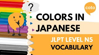 Colors in Japanese - JLPT N5 Vocabulary