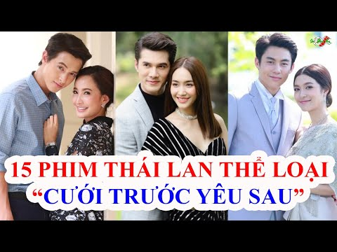 """My Husband In Law อกเกือบหักแอบรักคุณ สามี // """"you are the reason"""" (muey + thien) from YouTube · Duration:  3 minutes 20 seconds"""