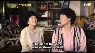 Reply 1988 Ep 2 Taek Is The Future Husband Says Duk Seon's Dad Cut