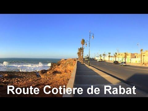 Corniche de Rabat  2018 جولة في كورنيش الرباط