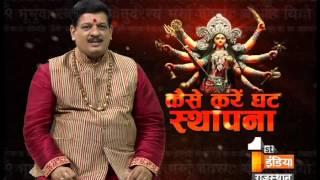 Navratri special series | Durga Pooja First Day | कैसे करें घट स्थापना