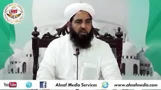 Hatisala A J S K Madrasah(1)