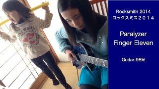 ROCKSMITH Audrey (11) Plays Guitar- Paralyzer - Finger Eleven - 98% ロックスミス