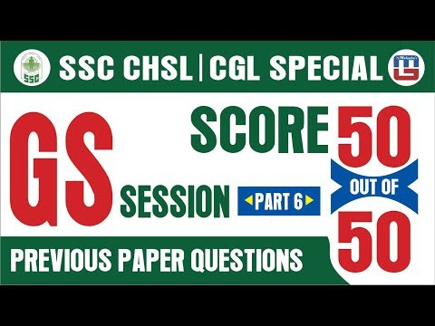 Previous Year Questions | Score 50 Out of 50 | Part 6 | General Studies | SSC CHSL | CGL Special