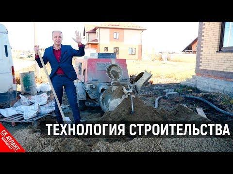Стяжка пола полусухим способом | Строительство домов в Краснодаре