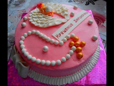Тортик на крестины для девочки!!!Оформление!!!