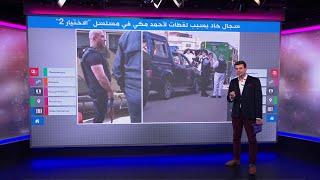 لماذا أثارت لقطات لأحمد مكي في مسلسل الاختيار 2 سجالا حادا في مصر؟