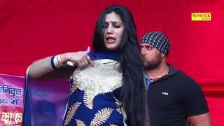 Teri Aakhya Ka Yo Kajal Sapna Stage Dance New Haryanvi Video Song
