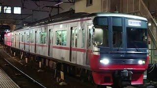 ●20210108 3300系 発車 @東岡崎