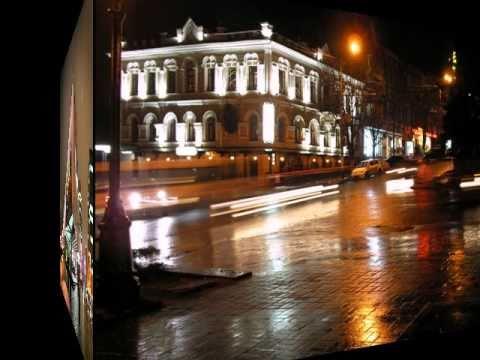 знакомства городе днепропетровске