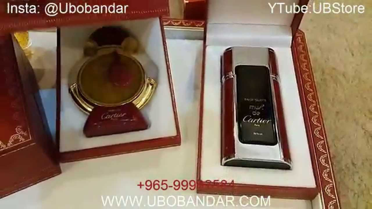 New Vintage Cartier Santos Must Panther Toilette And Perfume Set