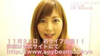 【かおりん】勝負服披露 葉里真央 検索動画 10