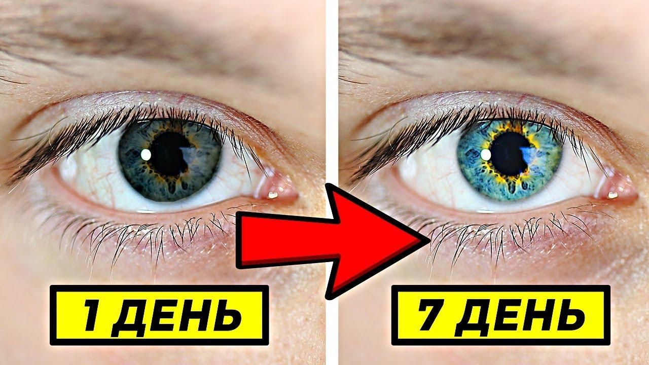 10 Способов Улучшить Зрение в Домашних Условиях