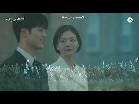 Joon Young X Yong Jae (This Life) ~ The Third Charm