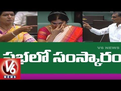 Harish Rao Fires On DK Aruna Over Abusive Words On Deputy Speaker || V6 News